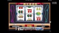 视频: 【苹果园】美女老虎机 原创试玩