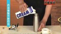 奶油枪制作奶油 奶油枪的使用方法 使用说明 咖啡奶油制作方法