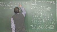 视频: 2013文登数学线代强化20 QQ 2322941982