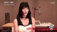 游迅网_《如龙:维新》今野杏南小姐采访视频第13弹