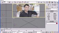 金鹰教程 (超清版) 3DsMax 9.0 6.视图背景
