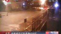 视频: 财彩国际招有实力代理联系QQ360857256!)
