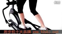 SOLE跑步机、椭圆机介绍 跑步机什么牌子的好 www.52pbj.com