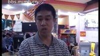视频: 浏阳:警方清查并销毁赌博机 厂家揭露暴利秘密(三)