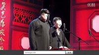 《德云社全员》郭德纲于谦烧饼曹鹤阳2014最新跨年北展演出