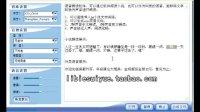 语音朗读 叫卖器 小说阅读软件 文字转换成与语音软件