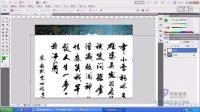 27-传智播客-网页平面设计学院视频教程-混合颜色带