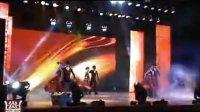 探戈国际舞蹈