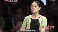 《养生堂》 20120719 烹出营养来(4)蛋奶 范志红