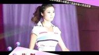 第39届世界旅游小姐遂宁电视台《激情仲夏》花絮26