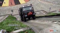 越野之王 极限场地试驾乌尼莫克U5000 - 视频 - 优酷视频 - 在线观看