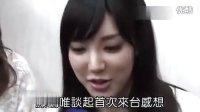 AV女优双姝弯腰秀美胸助阵台湾成人娱乐网