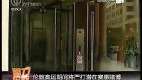 视频: 瑞丽百特投资 q群:171092598.fvl