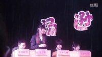 20120524武昌理工学院辩论 攻辩3