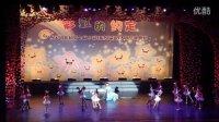 2012-6-21广州市荔湾区西关幼儿园小彩虹艺术节-蓓蕾剧院 4