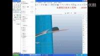 PROE鼠标从文件到自顶向下设计—12上壳拆分为背壳和按键两块