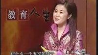 袁腾飞老师教育视频
