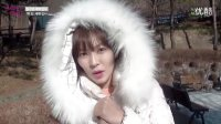 金素妍《需要浪漫3》新年问候