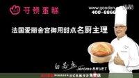 哥顿法式乳酪月饼(东莞版) 最时尚的中秋节礼物 低油、低脂、高钙、高热量、低胆固醇,