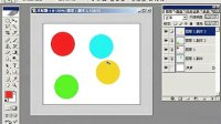 [PS]Photoshop全套视频教程_PS教程_PS学习第09集