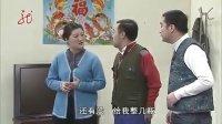 本山快乐营 悲喜彩票 本山快乐营20140102 标清