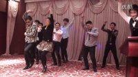 视频: 江阴得灵机械2013跨年晚会《得灵style》 制作 :何斌 QQ 513376062