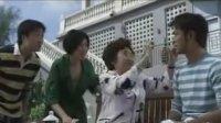 《家有喜事2009》最新宣传片花