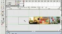 FLASH动画教程126 实例篇 图片滚动效果 标清