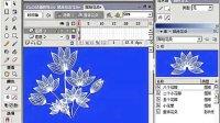 FLASH动画教程392 鼠绘动态花朵4 高清