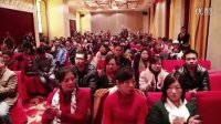视频: 2013年12月7日 东升伟业昆山招商会