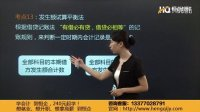 南京零基础会计培训班多少钱学习内容
