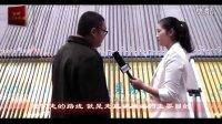 威海爱易达渔具公司吴总在2013苏州渔具展接受赤海渔具招商网采访