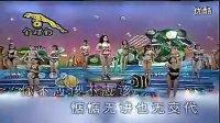 台湾十二大美女