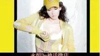 林志玲、内衣秀全透明代性感露美女性