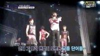 【shineband exo】140117 EXO wide news 爱豆单词表 使用说明书