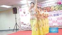 2013年台湾春季展性感美女古典舞蹈20140117