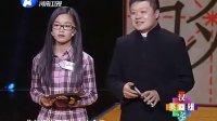 [汉字英雄]20140117 童津琳成功晋级十强