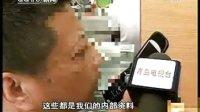 中国福利彩票双色球中奖规则中国福彩双色球彩票双色球开奖