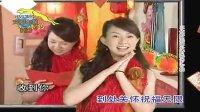 卓依婷-恭喜发财-新年歌曲贺岁专辑 2014高清完整版