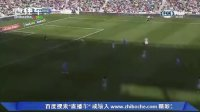 1月18日 西甲 皇家马德里vs皇家贝蒂斯 上半场高清录像