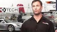 stoptech代理总代大连德利车 最优刹车距离刹车套装 350Z 德利