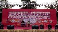 GEMP社《办证》 增城中学第五届学生社团文化节