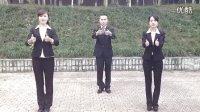 金龙拍拍操-万佳录制_高清