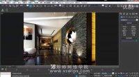 3dmax 照片建模方法-室内工装鉴宝室