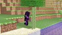【舞秋風微動畫】Minecraft - 甘蔗怎麼打???