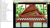 flash电脑钢琴     《卡农钢琴版》