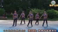 黎塘泽美健身队-《龙抬头》(反面) - 优酷视频