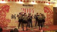 玛萨玛索2014年会--人事技术狐狸舞masamaso