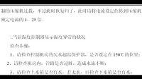 天津恒温恒湿机,杭州恒温恒湿机,苏州恒温恒湿机