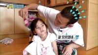 韩国综艺《爸爸!我们去哪儿?》第二季预告片公开